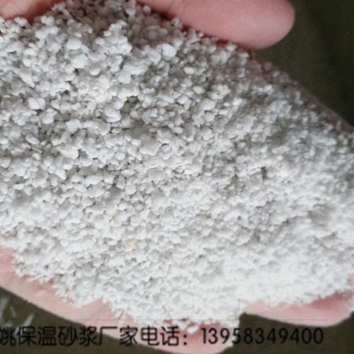 宁波外墙保温材料厂家 抗裂砂浆 界面砂浆 浙江无机轻集料保温砂浆