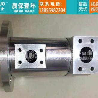 出售亦百诺泵厂HSA210R40D4PY润滑螺杆泵整机,通用配件