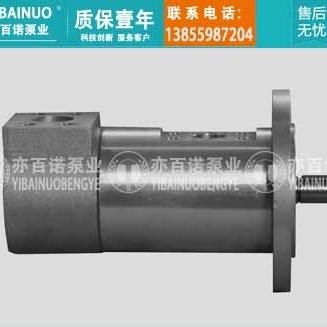 出售原厂亦百诺HSA120R46D4PY循环螺杆泵整机,通用部件