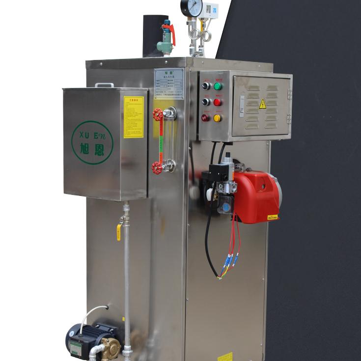 旭恩60KG天然气蒸汽锅炉发生器环保商用智能全自动不锈钢设备