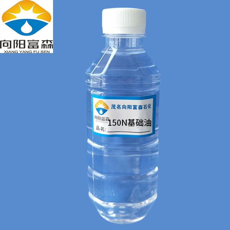 廠家直銷150sn基礎油150#工業潤滑油切削油液壓油各型號基礎油