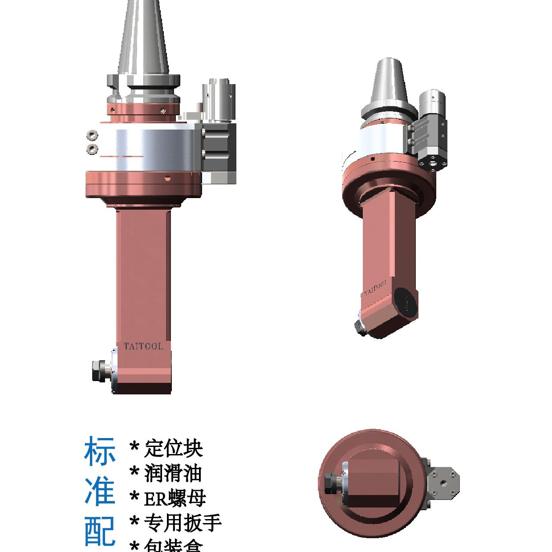 韩国   进口角度头  BT40-ER11-140