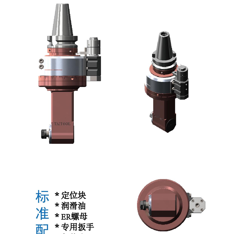 韩国  进口角度头  BT40-ER11-90
