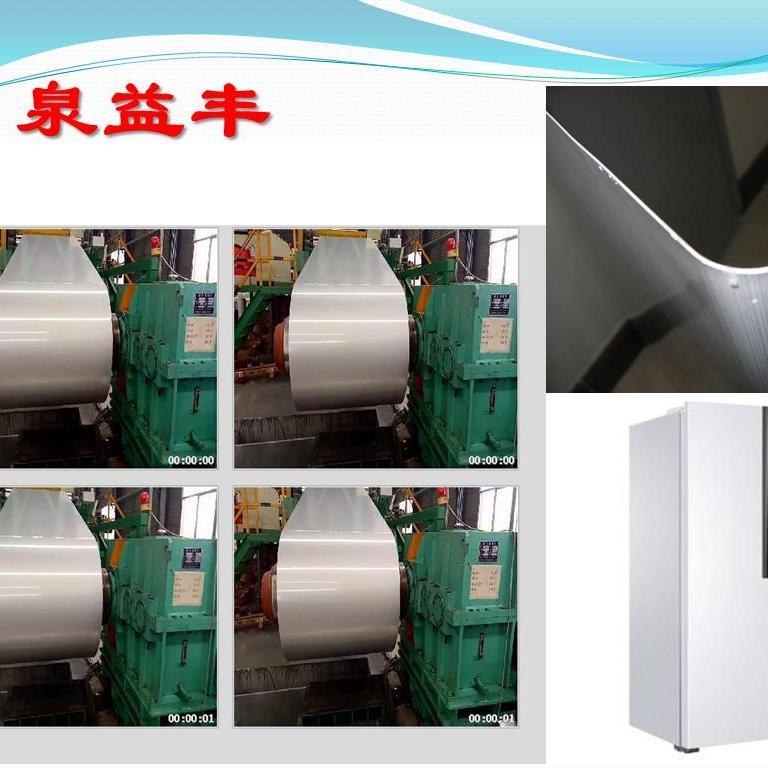 高品质苏州泉益丰家电板应用在电冰箱外壳面板0.4mm闪白银