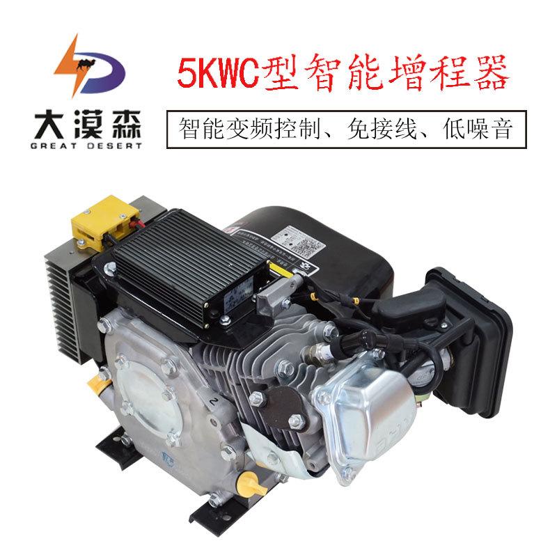 重庆电动三轮车加装增程器选大漠森5KW全铜电芯稳压变频发电机
