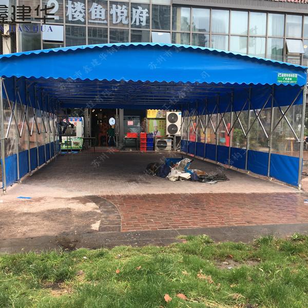 六盘水定做大型推拉篷户外移动伸缩雨棚休闲山庄遮阳篷厂家