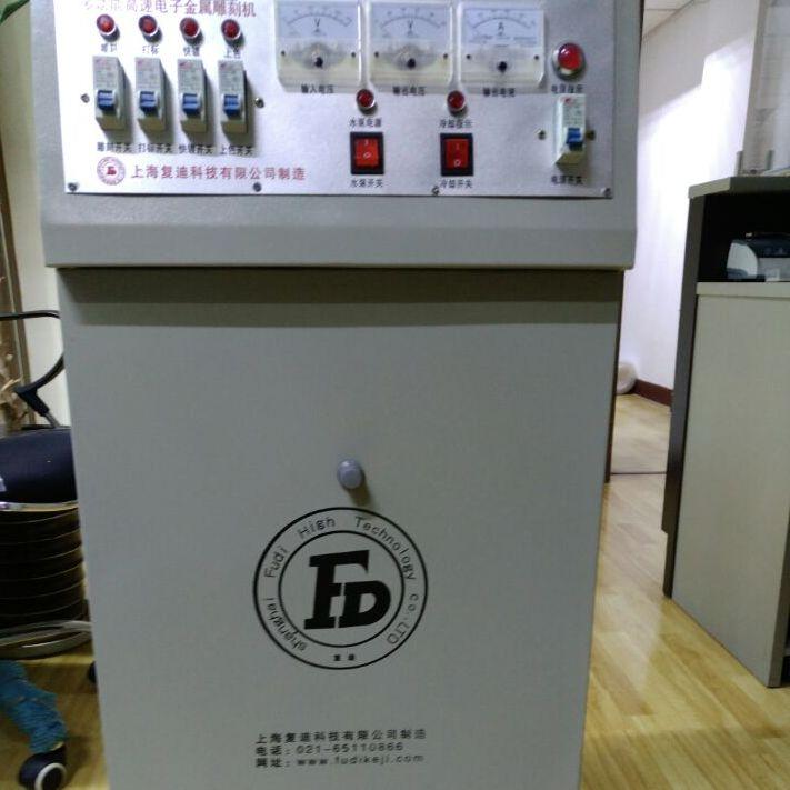 钢材打标设备  电腐蚀打标机价格  金属标牌打标机