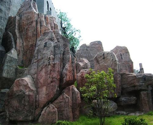 安徽丰锦(图)、景观假山建造、合肥假山