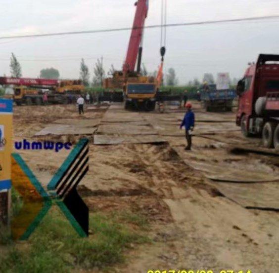 山东新兴重型UHMWPE承重200吨抗压防滑铺路板
