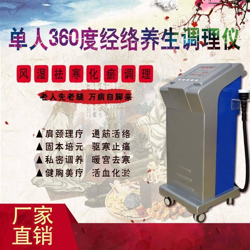 负压排酸排毒仪器价格2019年负压排酸排毒仪器价格