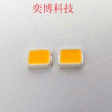 香港奕博LED灯珠  2835暖白光贴片  发光二极管LED灯珠