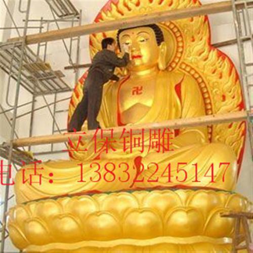 河北铜佛像厂(在线咨询),黄铜佛像,黄铜佛像大型雕塑
