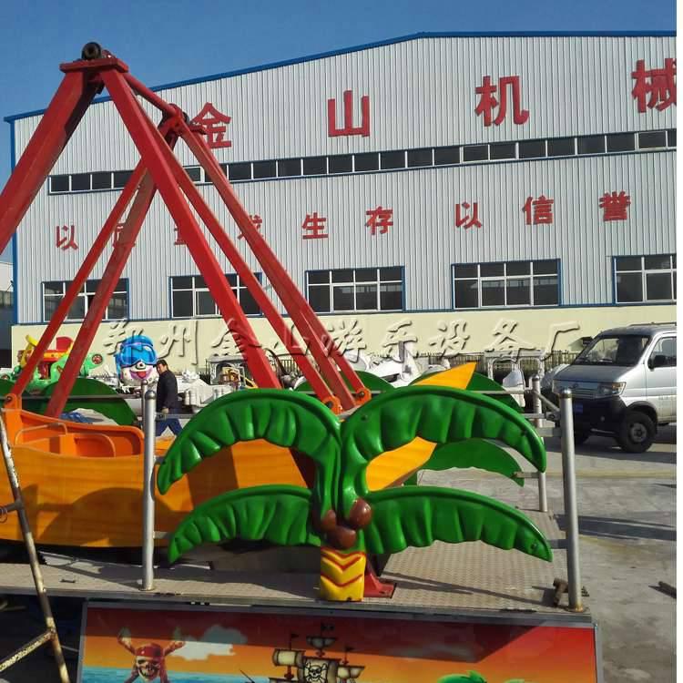 儿童游乐设施海盗船  专业定做迷你海盗船