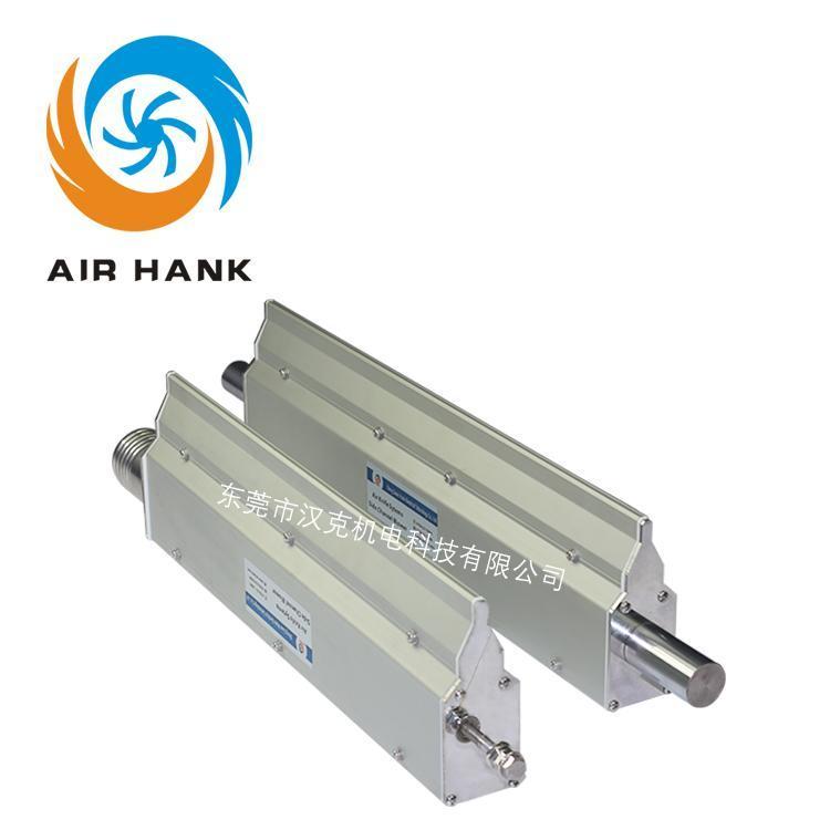 现货批发汉克高速风刀厂家耐酸碱高速风刀