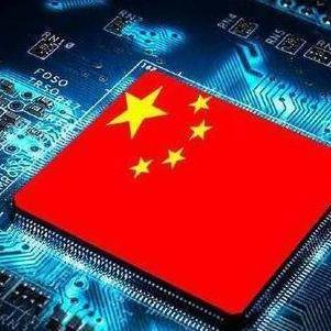 杭州pcb抄板 杭州線路板抄板 芯片解密