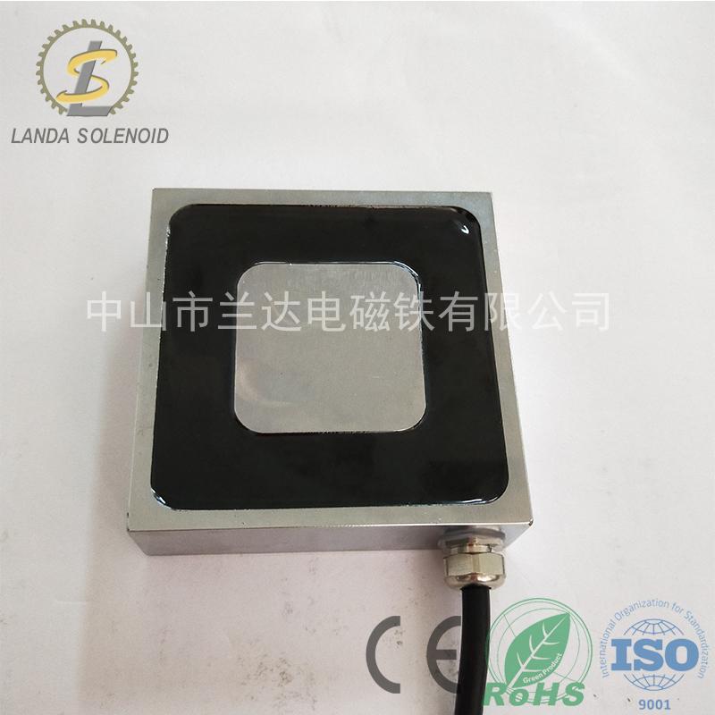 方形吸盘式电磁铁H10010030 超强吸力1500N