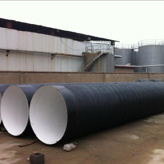 邵阳螺旋管出厂价格 螺旋钢管规格种类 螺旋焊管防腐价格优势