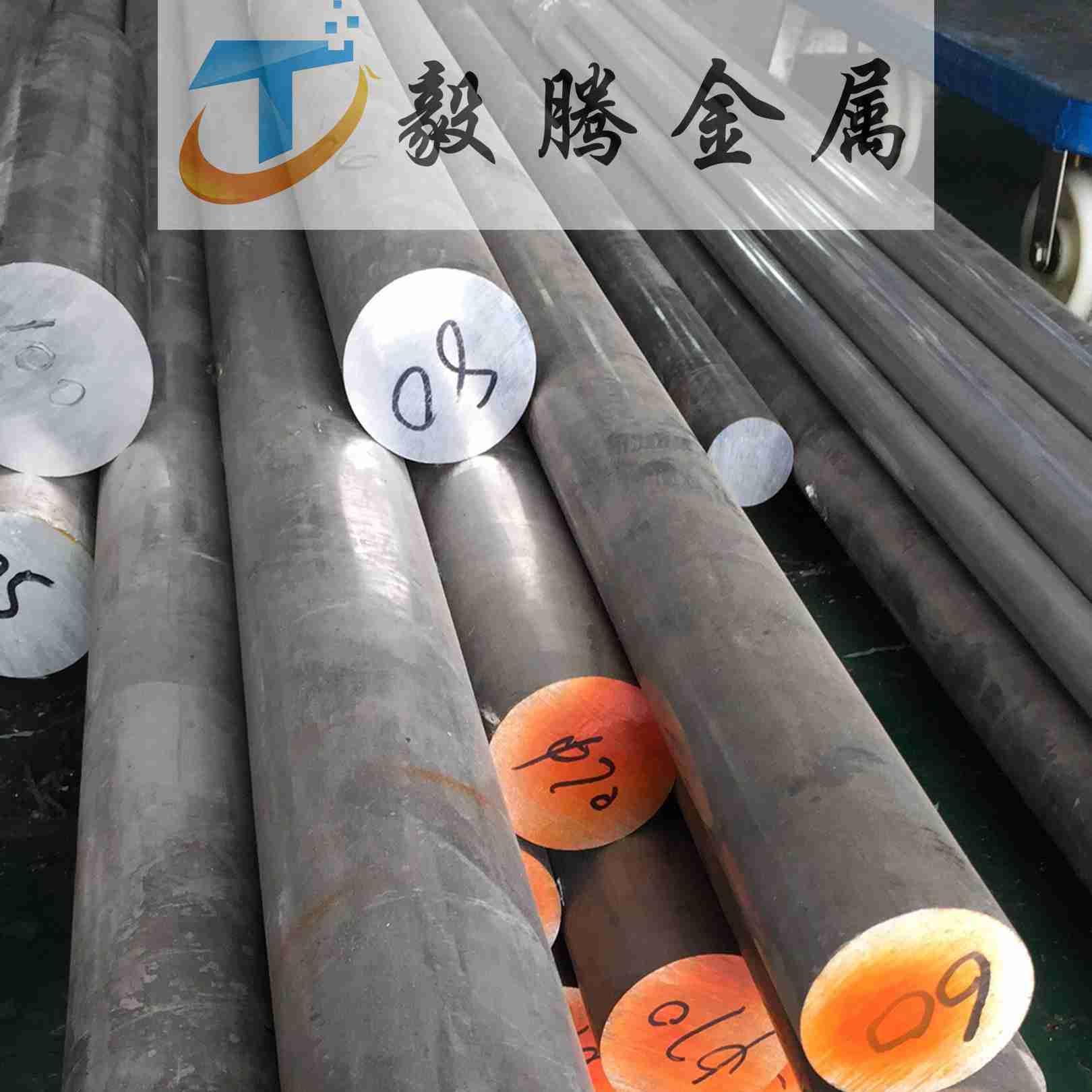 5052防锈铝板 铝合金薄板 耐冲压铝合金 5083铝合金介绍