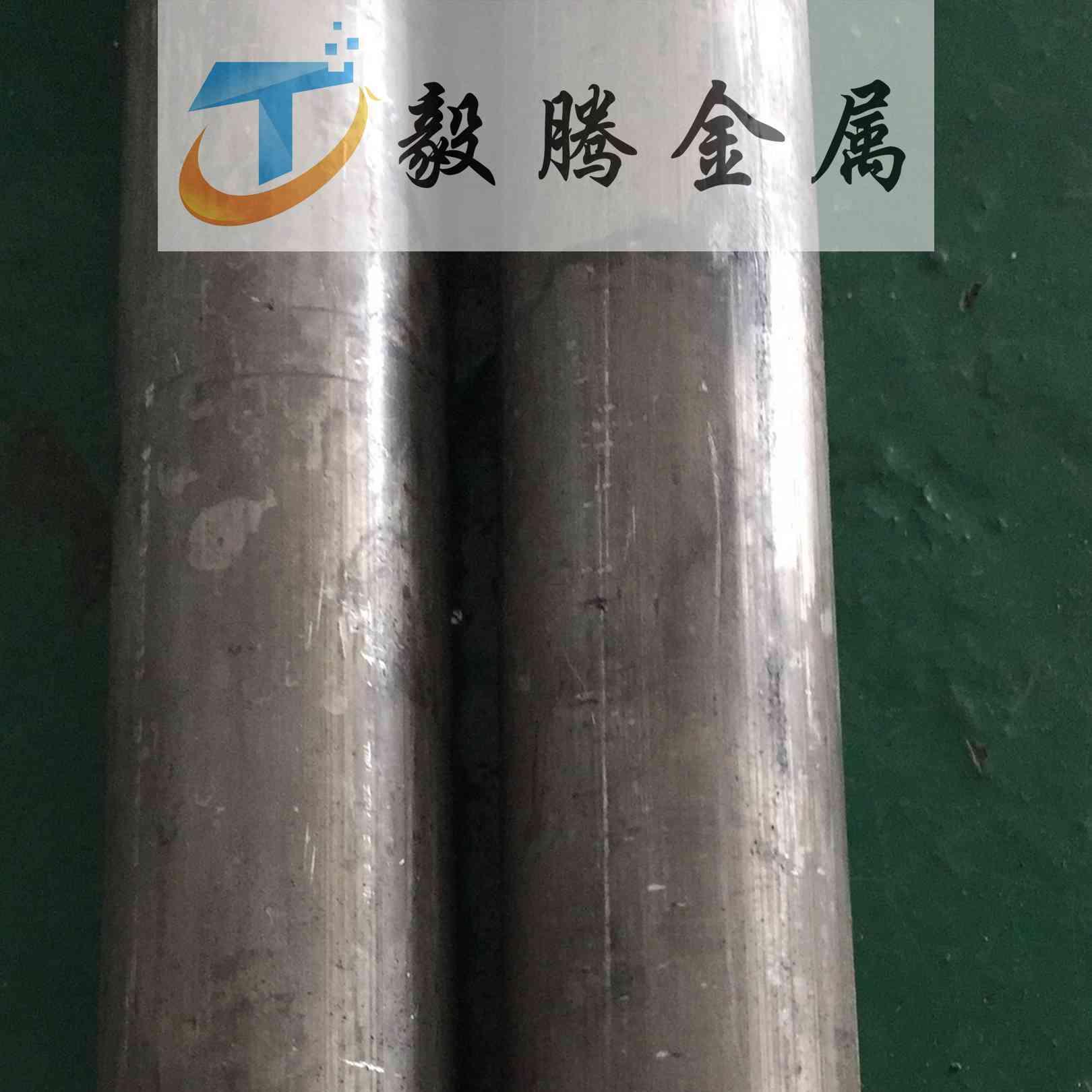 5052铸造板 中厚板 5083铝合金圆棒 铝材产品批发