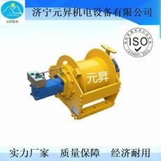 宁波小型液压绞车生产厂家 7吨液压绞车2吨卷扬机