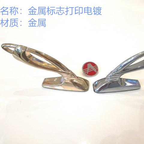 重庆金属高光 表面处理厂家专业快速