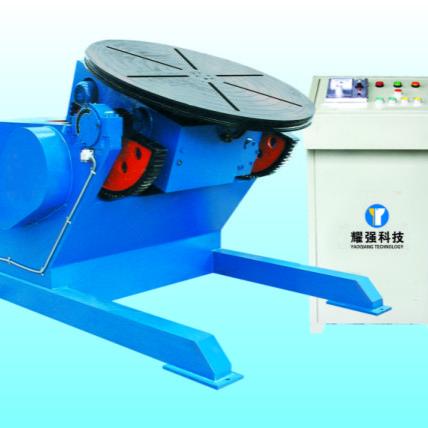 耀强HB06座式焊接变位机焊接变位机