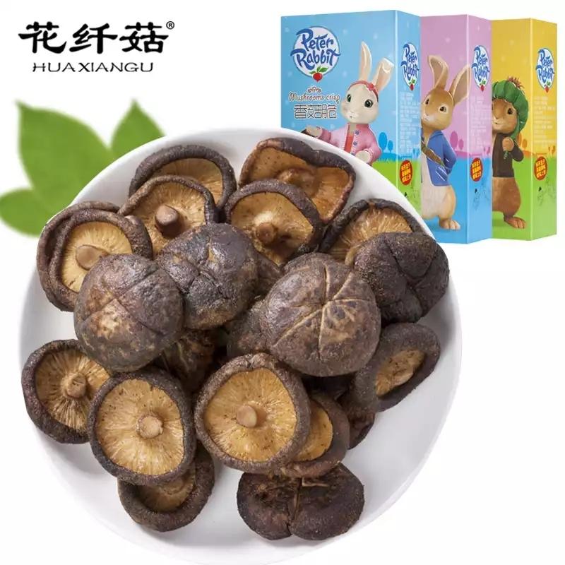 花纤菇香菇脆