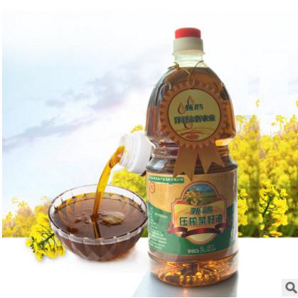 供应 菜籽油压榨菜油食用油植物油 2.5L