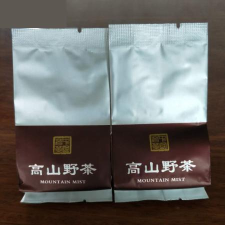 【前200名】0.1元体验高山云雾野茶红茶2小包10g  数量有限每个手机号限购1份