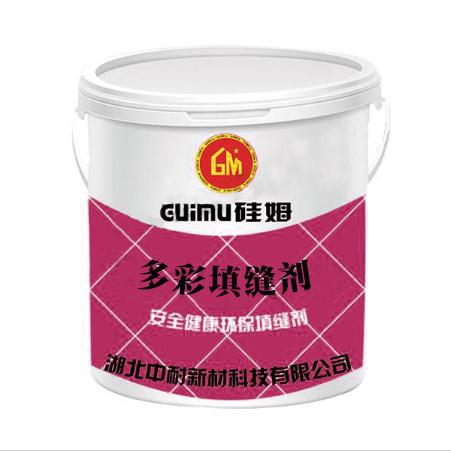 硅姆guimu 多彩填缝剂 安全健康 环保填缝剂 无砂型