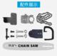 供应 电链锯磨光机改电锯家用小型多功能手提伐木锯