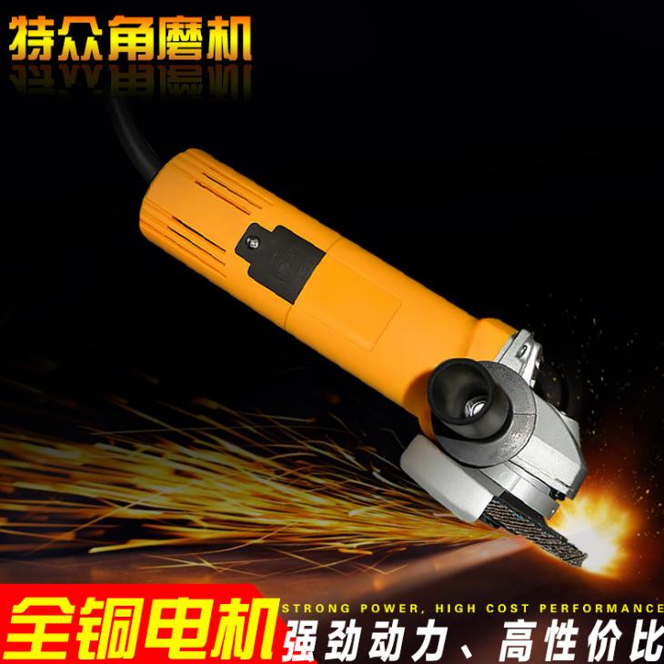 供应 特众角磨机角向磨光机大功率切割机电动工具打磨抛光机特价