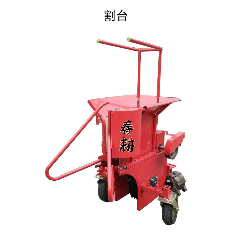 春耕手扶玉米收获机 秸秆玉米割台 玉米收割机秸秆粉碎机