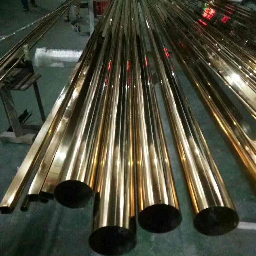 不锈钢镀色6米管