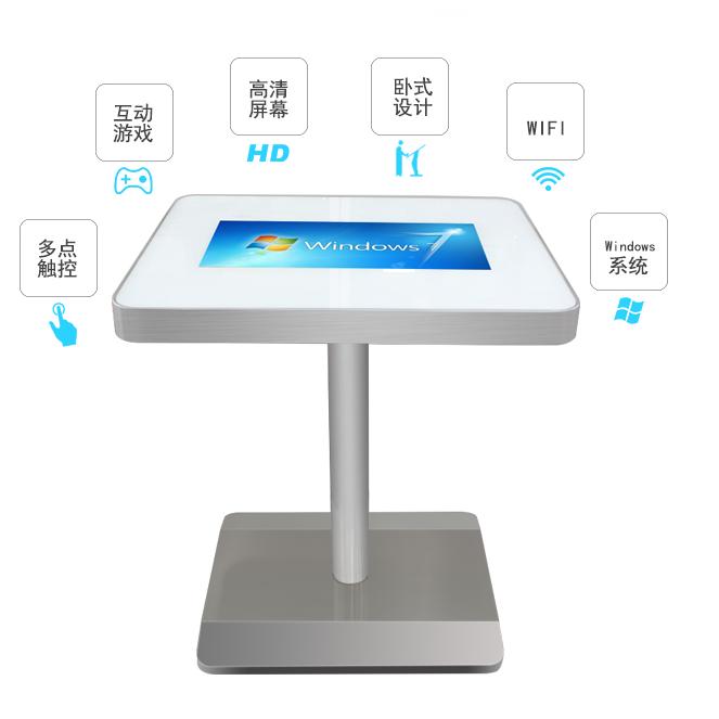22寸智能触摸点餐咖啡桌安卓媒体智能云触控洽谈多功能茶几