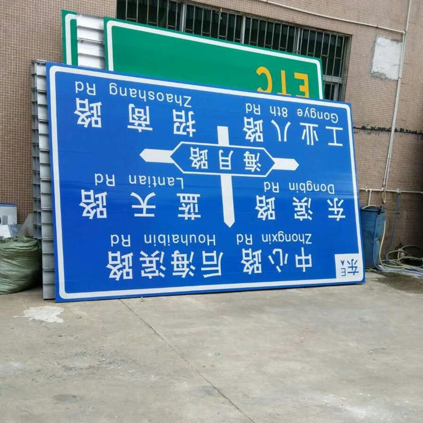 沙井道路指示牌 宝安交通指示牌厂家 深圳交通标牌生产基地
