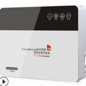 供应直饮饮水机 过滤器家用超滤机