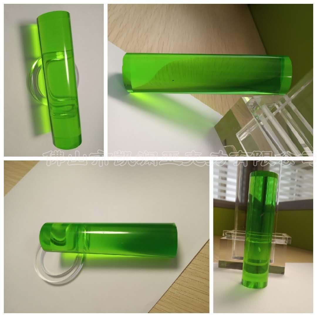 厂家直销 优质亚克力棒材 透明绿色 PMMA有机玻璃材 可定制