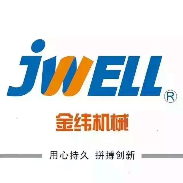 金纬机械PVC地板革生产线