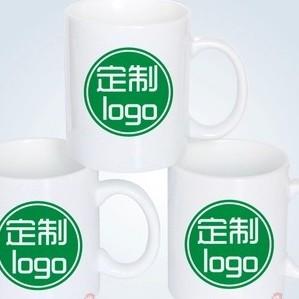 合肥个性马克杯定制印照片文字公司logo创意广告促销杯子魔术变色杯礼品杯