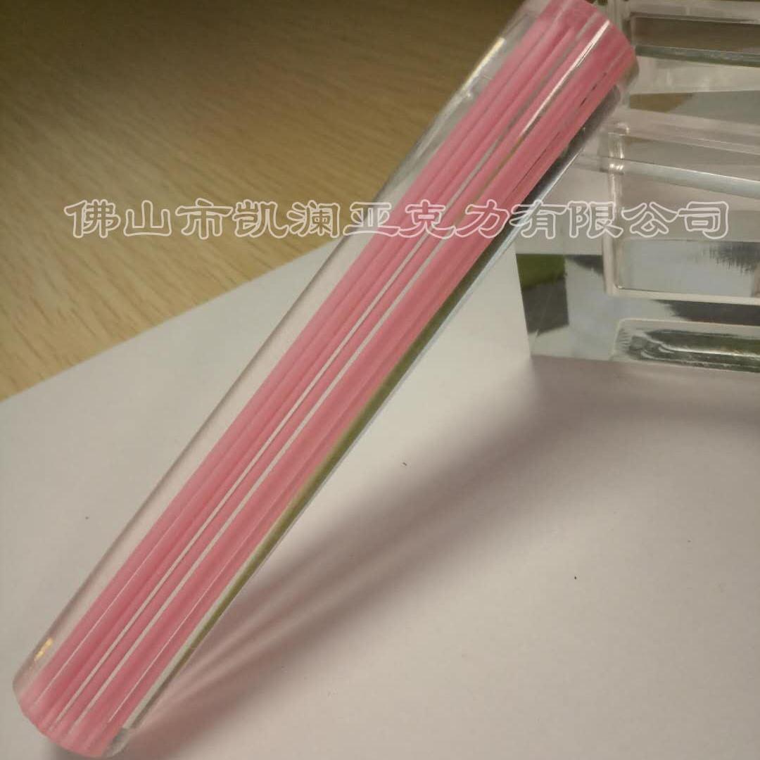 厂家批发水晶棒 亚克力彩色棒 线条棒材 可定做 价格优惠