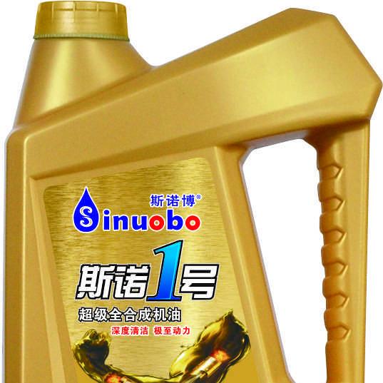 汽车润滑油品牌汽车润滑油品牌价格汽车润滑油品牌排行斯诺1号SN0W40