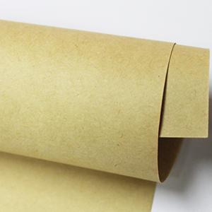 精致牛皮紙 淺黃色牛皮紙 信封牛皮紙