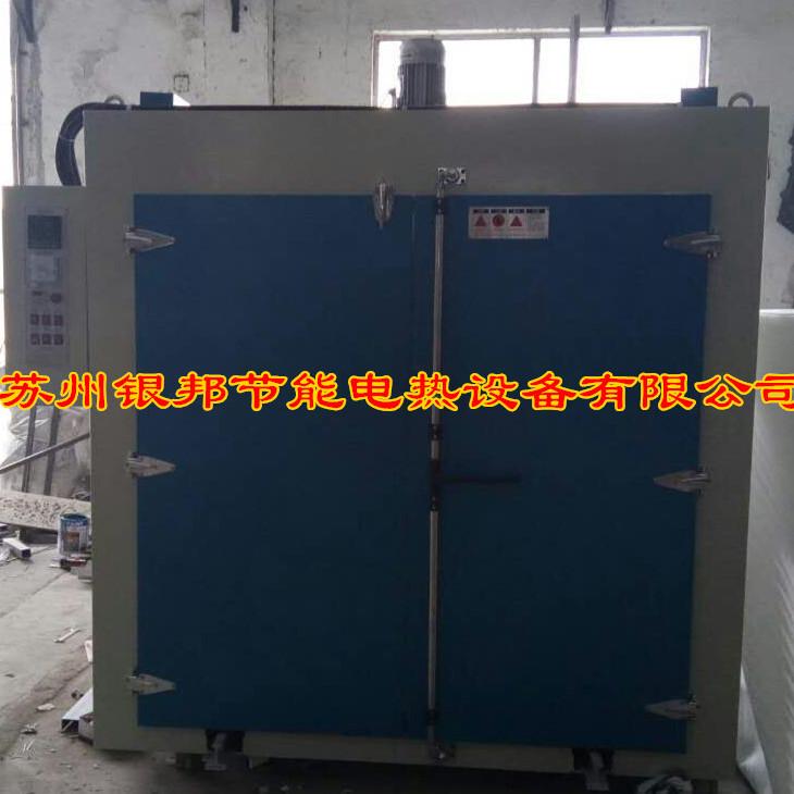 银邦品牌500度高温特氟龙烧结炉 金属件高温热处理烘箱 电加热工业500度高温干燥箱