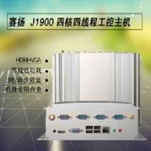 中冠智能嵌入式J1900工控机