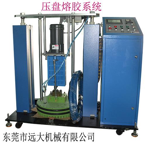 压盘熔胶系统