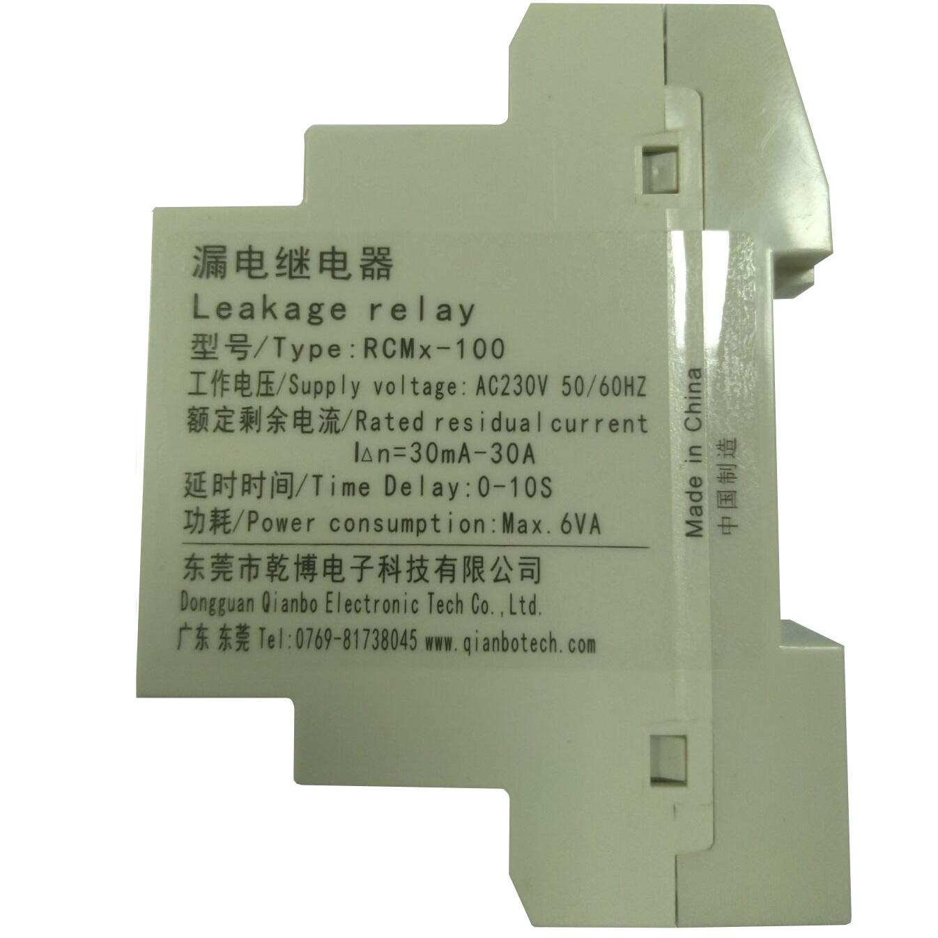 广东汕头RCMx-100690V剩余电流保护器厂家