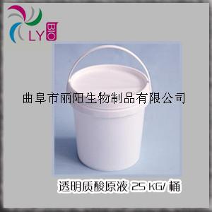 玻尿酸原液 OEM代加工