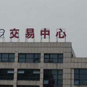 杭州到廊物流货运回程车专线