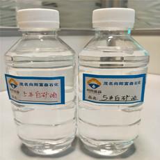 茂石化5号工业级白油